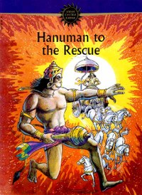 Hanuman_to_the_rescue_ack32